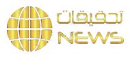 Tahkikat News
