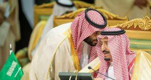 الملك السعودي وولي العهد- تحقيقات 2020