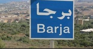 بلدة برجا- إقليم الخروب