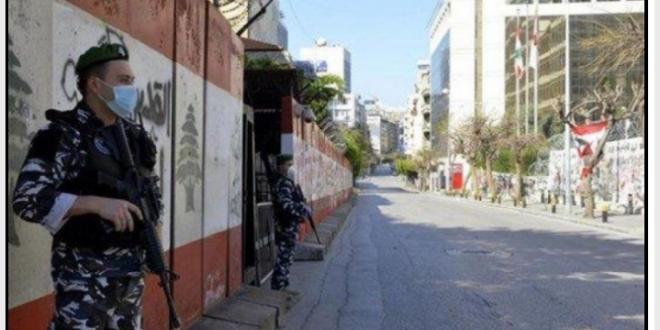 محيط وزارة الداخلية اللبنانية