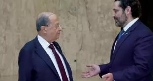 الرئيسان عون والحريري
