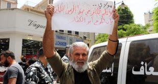 تحقيقات نيوز - لبنان