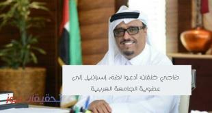 ضاحي خلفان قائد شرطة دبي السابق