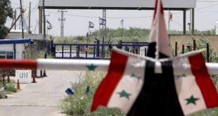 عملية تبادل أسرى سوريا - الكيان الإسرائيلي